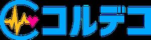 コルデコ株式会社